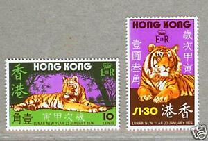Hong-Kong-1974-Chinese-Lunar-New-Year-Tiger-Stamps