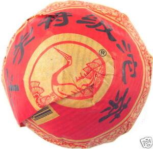 Xiaguan-Te-Ji-Premium-Tuo-Cha-Puer-Tea-2009-100g-Raw