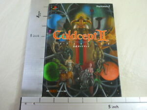 CULDCEPT-II-2-Game-Guide-Book-Japanese-PlayStation2-MF