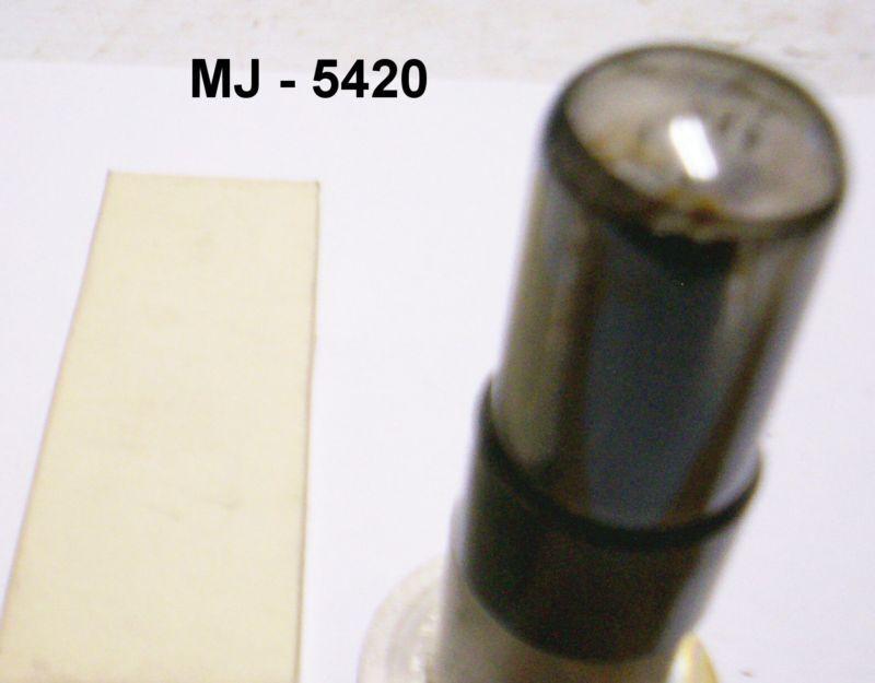 Philco 6V6GT Electron Tube