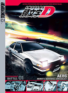 Initial D - Battle 1: Akina's Downhill S...