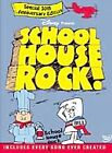 Schoolhouse Rock: The Ultimate Collectors Edition (DVD, 2002, 2-Disc Set)