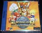 Evolution: The World of Sacred Device pour Dreamcast