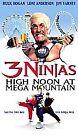 VHS Tapes Hulk Hogan