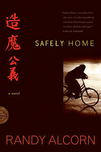 Safely-Home-Alcorn-Randy-Used-Good-Book