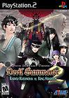 Shin Megami Tensei 2009 Released Video Games