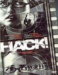 HACK (DVD, 2007)
