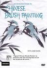 Chinese Brush Painting (DVD, 2006)