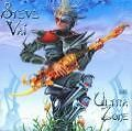 The Ultra Zone von Steve Vai (1999)