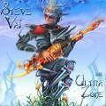 The Ultra Zone von Steve Vai (1999)