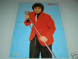 BILLY-JOEL-Rare-ISRAELI-HUGE-1980s-MAGAZINE-POSTER