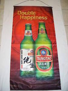 TSINGTAO-BEER-2010-DOUBLE-HAPPINESS-SATIN-BANNER-NEW