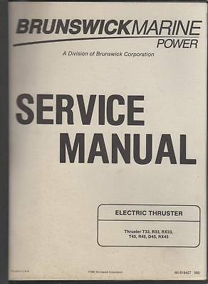 1991 BRUNSWICK MARINE ELECTRIC THRUSTER SERVICE MANUAL