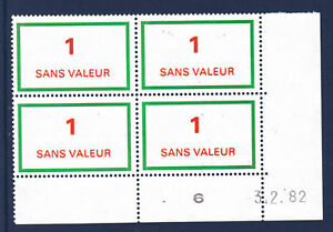 FRANCE-TIMBRE-FICTIF-F212-coin-date-3-2-82-TB