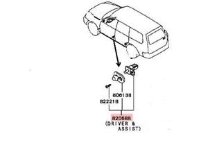 MITSUBISHI-SHOGUN-SPORT-INT-LIGHT-FRONT-DOOR-SWITCH