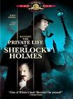 The Private Life of Sherlock Holmes (DVD, 2003)