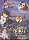Cary Grant Double Feature: His Girl Friday/ Penny Serenade (DVD, 2004)