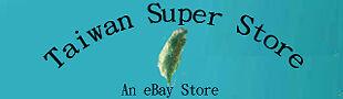 Taiwan Super Store