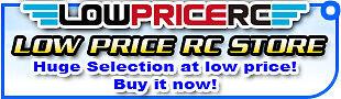 LowPriceRC US store