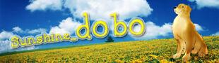 sunshine_dobo