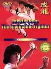 Jackie Chan: The Invincible Fighter (DVD, 2000)
