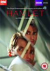 Hamlet (DVD, 2010)