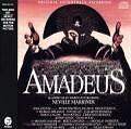 Amadeus von Ost (2006)