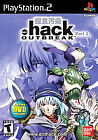 .hack//OUTBREAK (Sony PlayStation 2, 2003)