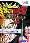 Dragon Ball Z: Budokai Tenkaichi 2 (Nintendo Wii, 2006)