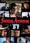 Shogun Assassin (DVD, 2006, Widescreen Collector's Edition)