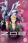 Zone Of The Enders (DVD, 2003)