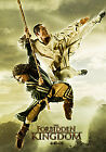 The Forbidden Kingdom (DVD, 2008)
