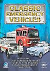 Classic Emergency Vehicles (DVD, 2007, 3-Disc Set)