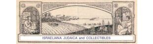 ISRAELIANA JUDAICA and COLLECTIBLES