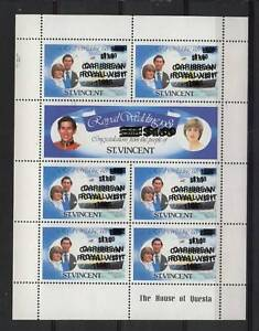 St. Vincent SG#937a Royal Visit Sheet Error Ovp Double