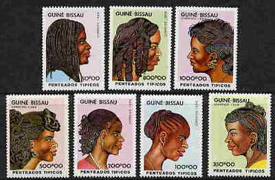 GUINEA BISSAU 1989 AFRICAN HAIRSTYLE STAMPS - MINT COMPLETE  SET - $9.95 VALUE!!