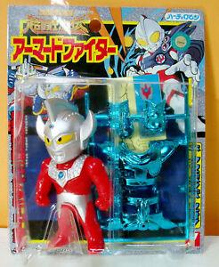ULTRAMAN ARMORED FIGHTER SD SET OF 2 ULTRASEVEN & TARO TOKUSATSU