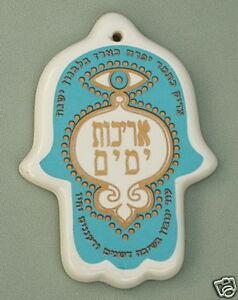 Hamsa Home Decor Longevity Long Life Hebrew Blessing Evil Eye Good Luck Judaica