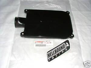 NEW-Yamaha-Blaster-200-YFS200-airbox-lid-1988-2006