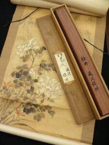 Japan-EDO-Antique-Hanging-Scroll-w-034-Botan-034-by-Shikou-R459