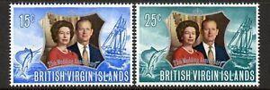 Virgin Islands 1972 Silver wedding MNH set stamps