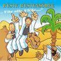 Für Alle Fälle... von Wüste Wüstensöhne (2005)