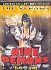 Nine Limited Edition DVDs