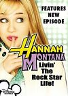 Hannah Montana Living the Rock Star Life! (DVD, 2006)