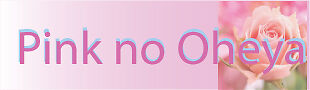 Pink no Oheya
