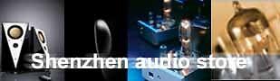 shenzhenAudioStore
