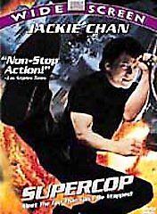 Supercop (DVD, 1998, Widescreen)