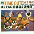 Time Out - Dave Quartet Brubeck