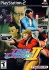 Time Crisis II Video Games