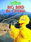 Sesame Street - Big Bird in China (DVD, 2004)